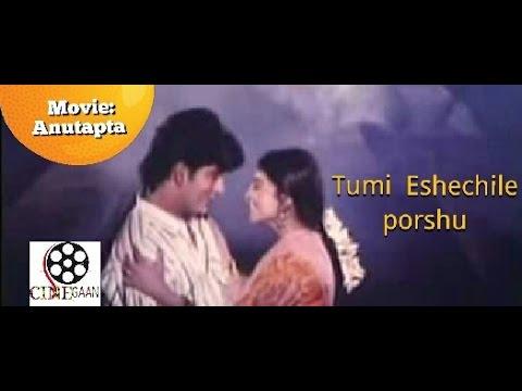 Tumi Eshechile Porshu kal keno ashoni   Andrew Kishore   Anutapta