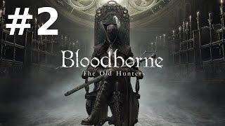 Bloodborne The Old Hunters Прохождение 2 - Людвиг Проклятый и Зал Исследований
