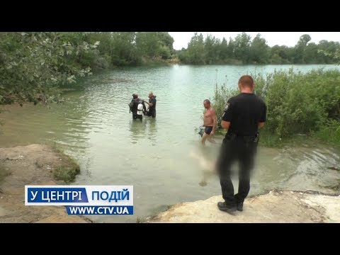 Телеканал C-TV: Смерть на воді