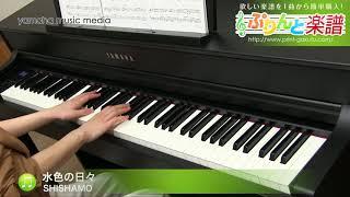 使用した楽譜はコチラ http://www.print-gakufu.com/score/detail/27109...