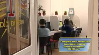 Школа изучения английского языка SkillSet