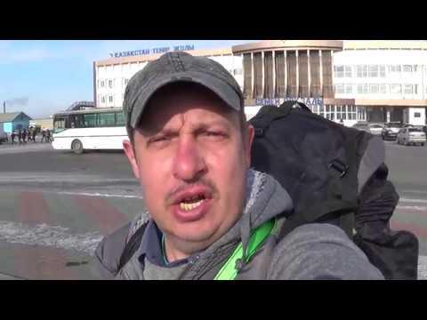Как доехать до узбекистана