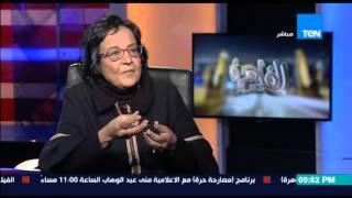 بالفيديو.. لميس جابر: أزمة إيران والسعودية 'لعبة أمريكاني لتقسيم المملكة'