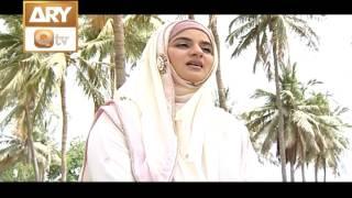 Asalam o Alika ya Rasol Allah By Hooriya Faheem - ARY Qtv