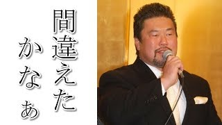 元新日本プロレスレスラー佐々木健介選手の引退当時を振り返ってみる ま...