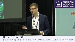 Какие классы складской недвижимости востребованы заказчиками в Новосибирской области