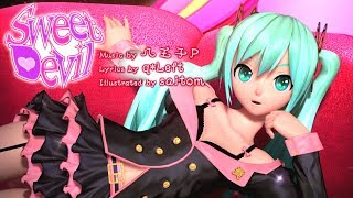 [60fps Full風] Sweet Devil - Hatsune Miku 初音ミク Project DIVA Arcade English lyrics Romaji subtitles