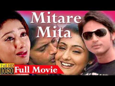 Image Result For Odia Full Movies Over