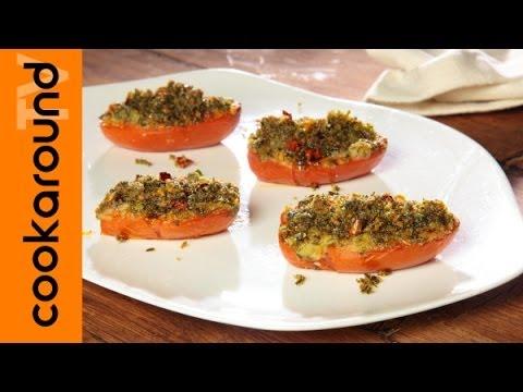 Pomodori gratinati al forno tutorial