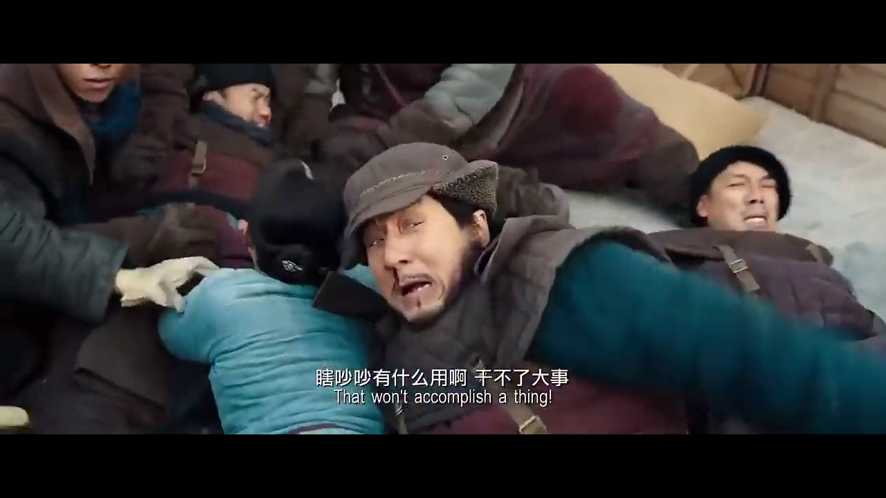 Download Railroad Tigers (2016) trailer w/subs