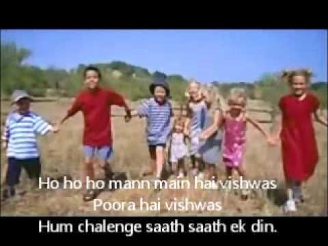 Hum honge kamyab (We shall overcome) en Hindi cantada por un coro de niños - Voces por la Paz