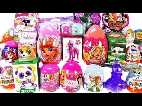 МЕГА ВЫПУСК СЮРПРИЗОВ ДЛЯ ДЕВОЧЕК! Принцессы Дисней,ПОНИ,Барби,ВИНКС,Frozen Kinder Surprise unboxing