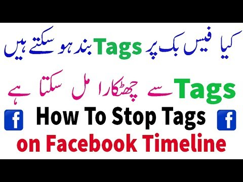 How To Stop Tags On Facebook Timeline 2019