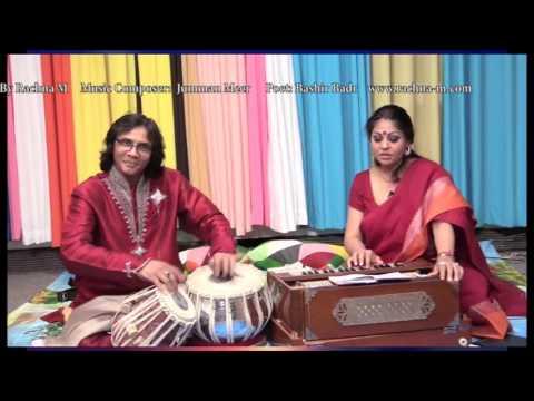 Khuda Humko Aisi Khudai Na De By Rachna M Music Composer: Jumman Meer Poet: Bashir Badr