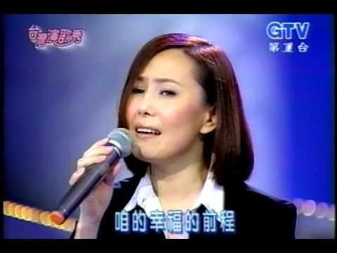 惜別的海岸 江蕙 2002-07-11