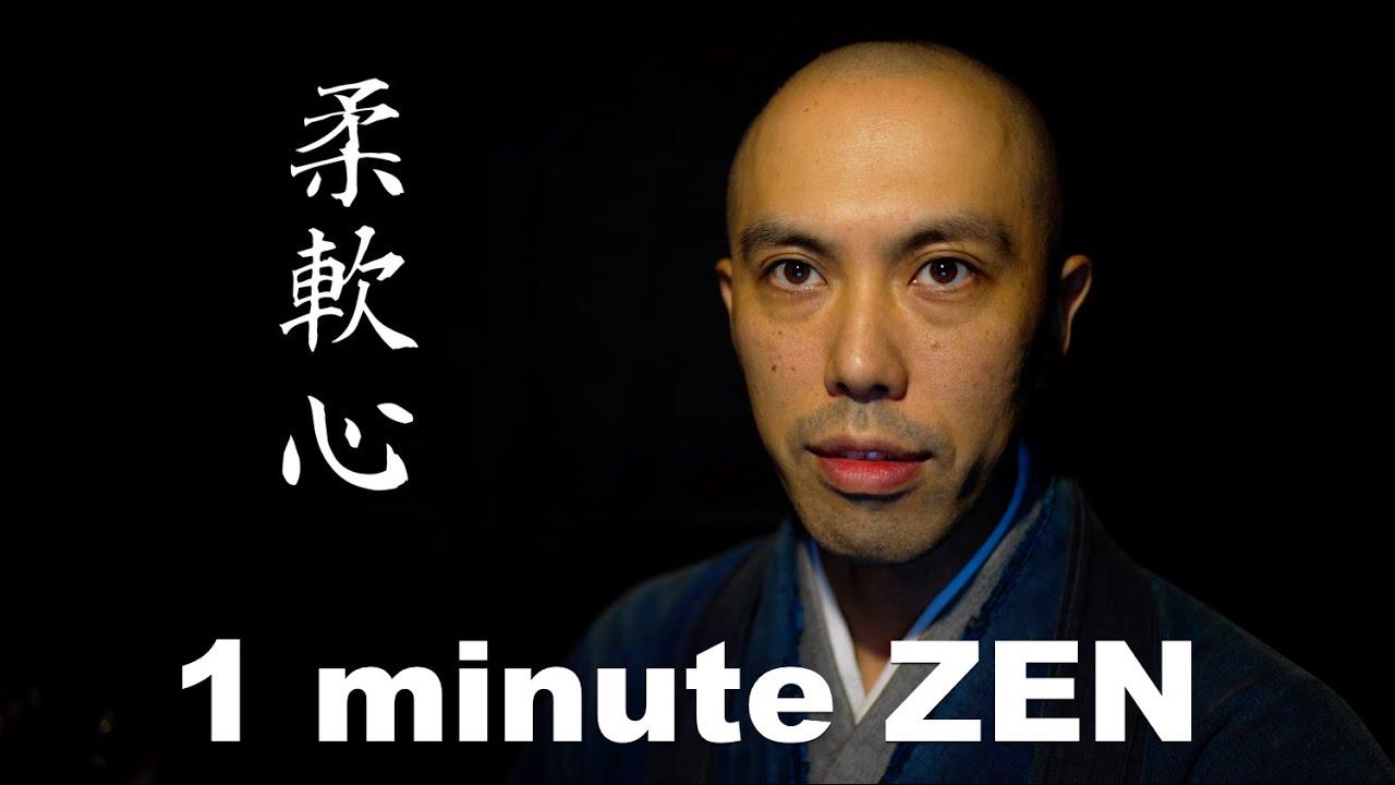 1分間禅語「柔軟心(にゅうなんしん)」/ 薬師寺寛邦 キッサコ
