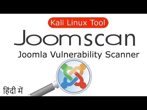 JoomScan : Joomla Website Vulnerability Scanner  [Hindi]