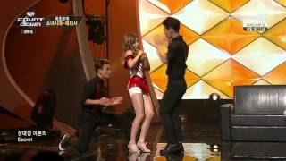 SNSD-TTS - Adrenaline (Sep 18, 2014)