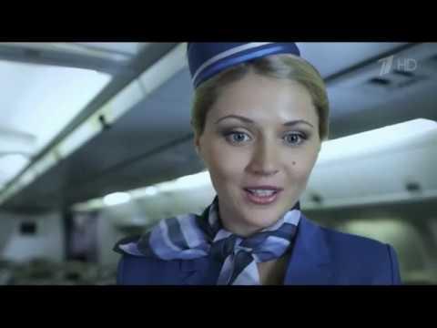 Кадры из фильма Самолеты