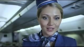 """Сериал. """"Нюхач"""" Бомба в самолете"""