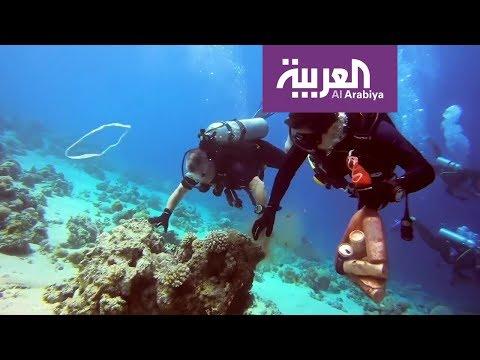 صباح العربية | الملك الأردني وولي عهده ينظفان مياه العقبة  - نشر قبل 48 دقيقة