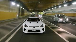 【公道試乗】レクサスLFA/LFA TEST DRIVE@YOKOHAMA