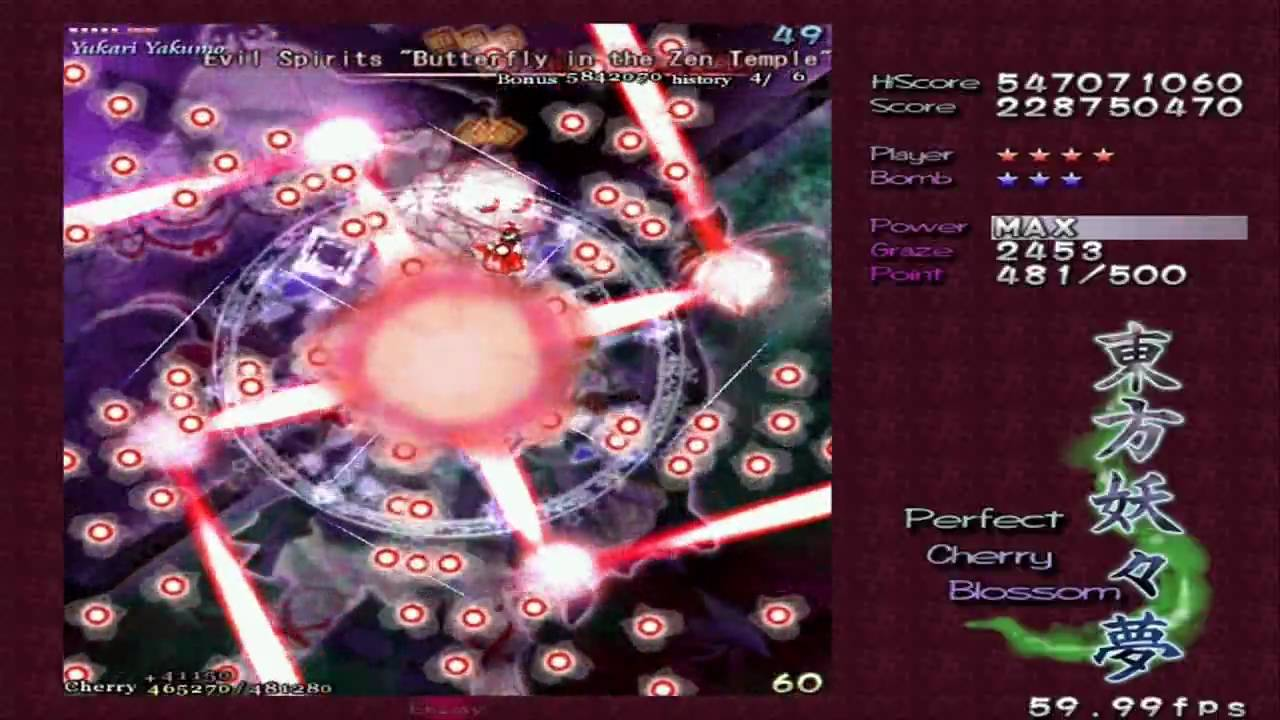 Me Vs Yukari Yakumo Pcb Phantasm Boss Part 1 Youtube