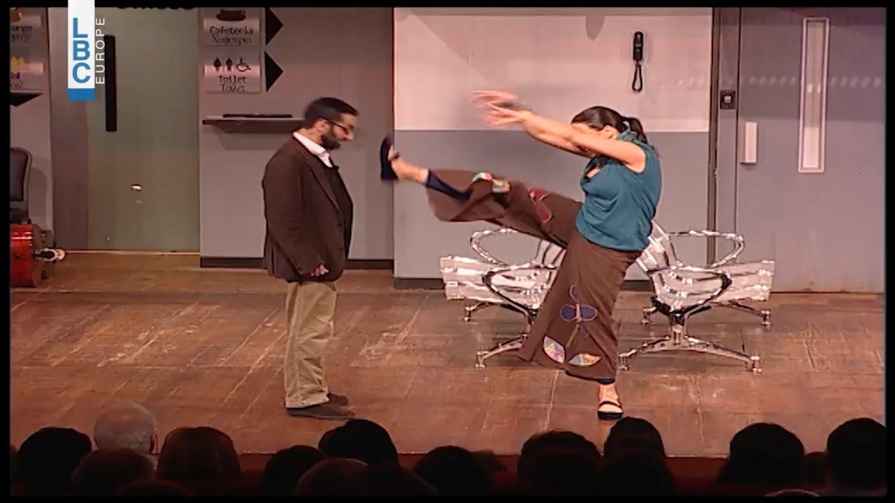 من مسرحية -مطلوب- لجورج خباز: رقص على أغنية (مين يمّى مين)  - نشر قبل 3 ساعة