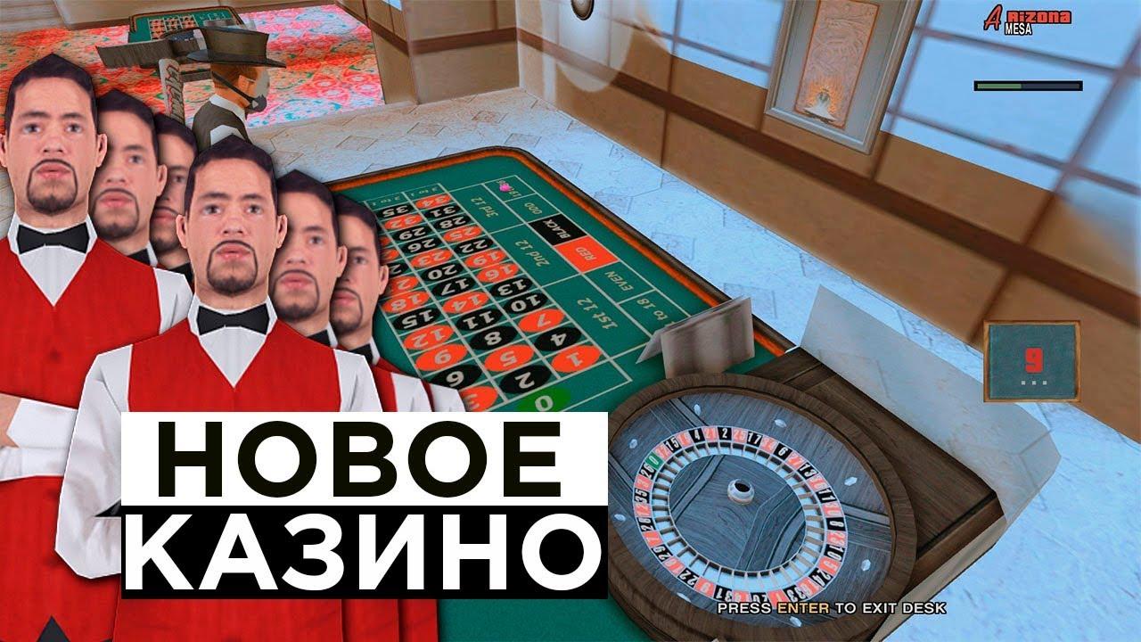 казино солигорска