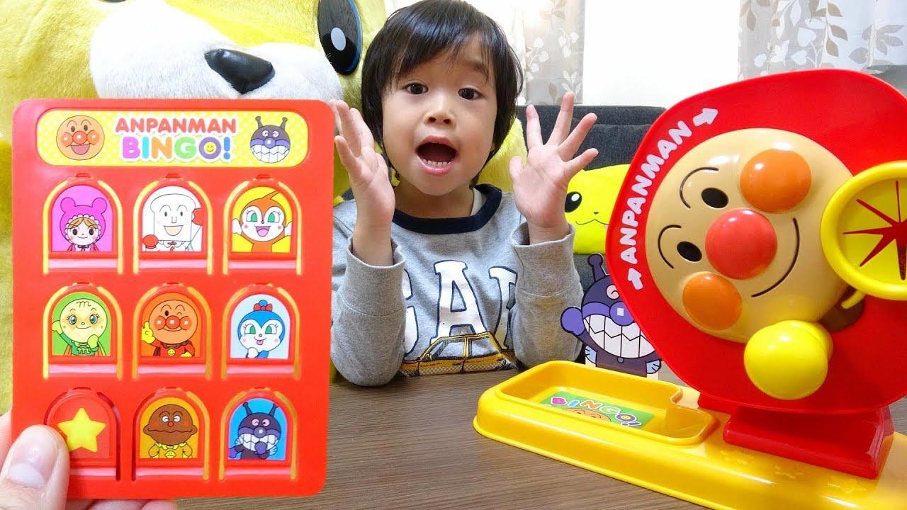 レオくんがアンパンマンのビンゴゲームをするよ!最初にビンゴ