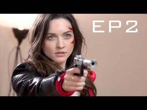 Rebecca Gold, Episode 2 - Safe Zone