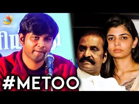ஏன் எதுவும் பேசவில்லை  : Kabilan Vairamuthu on Chinmayi's allegations against Vairamuthu | MeToo