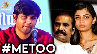 ஏன் எதுவும் பேசவில்லை  : Kabilan Vairamuthu on Chinmayi's allegations against Vairamuthu   MeToo