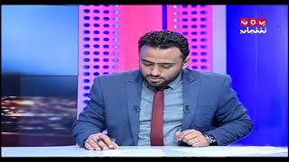 حزب الاصلاح في ذكراه ال27   د.حسن منصور ومحمد احمد بالطيف   حديث المساء