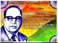REAL TIGER OF INDIA JAY BHIM DJ REMIX SONGS HITS COLLECTION 2017-THE GREAT BABA SAHEB AMBEDKAR!!