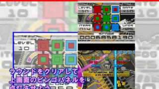 Space Invaders Extreme 2 DS Trailer