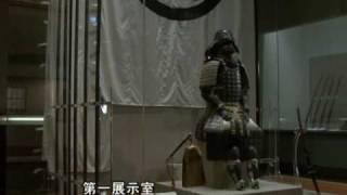 徳川美術館-[Network2010] 徳川慶朝 検索動画 23