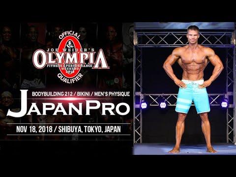 Денис Гусев на IFBB Japan Pro 2018.