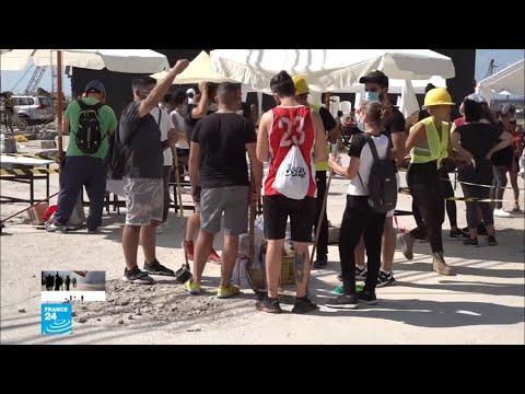 ريبورتاج: -ليس لنا إلا بعضنا البعض- الشباب اللبناني يبادر بالعمل التطوعي لإعادة بناء بيروت المنكوبة  - نشر قبل 2 ساعة