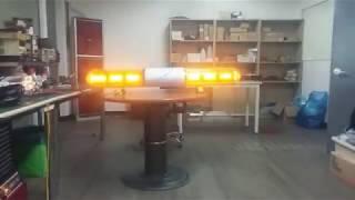 경광등 차량대기중 방향설정표시