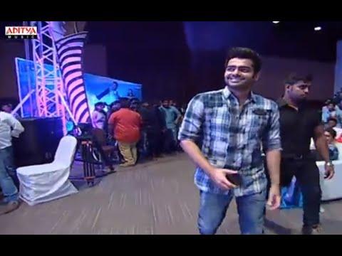 Ram Stylish Entry @ Pandaga Chesko Audio Launch    Rakul Preet Singh, Gopichand Malineni