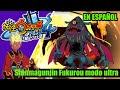 YO-KAI WATCH 4: Boss Ultra Shinmagunjin Fukurou 妖怪ウォッチ4