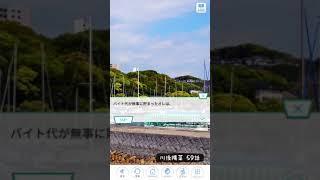 《乃木恋 ストーリー》 川後陽菜 59話.