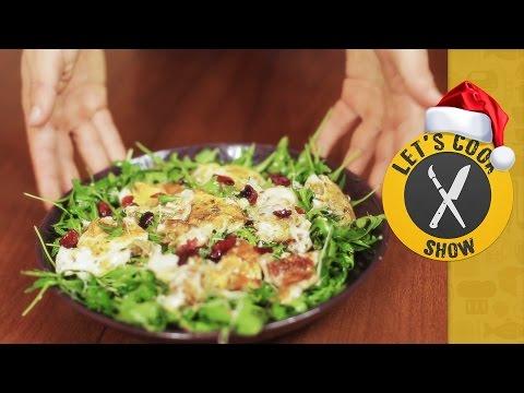 Сулугуни салат
