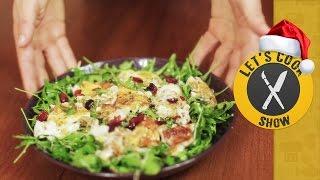 Салат с рукколой и сулугуни / Новогодний рецепт 2019 [Let's Cook Show]