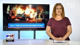 SIRIA: 11 raniti in explozia unei masini capcana