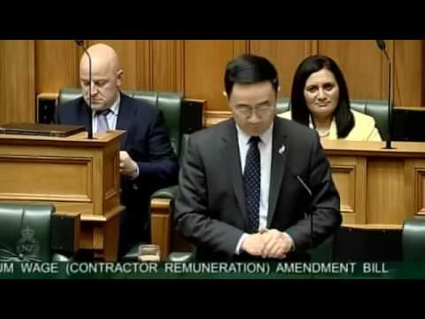 Minimum Wage (Contractor Remuneration) Amendment Bill Committee Stage taken as one debate - Part 14