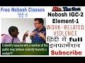 Work related Violence in workplace के बारे में जाने हिंदी में | Nebosh IGC_2| Latest Posts 2019