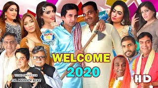 Welcome 2020 Full Stage Drama 2020 Sakhawat Naz and Gulfam | Munna Faisalabadi New Stage Drama 2020