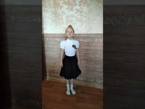 Зырянова Лика, 7 лет